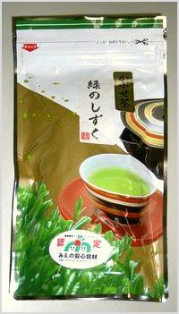 特選本かぶせ茶 緑のしずく